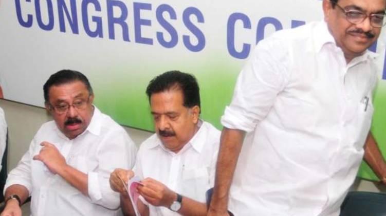 congress rashtriya samithi meeting called