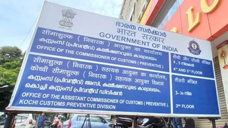 crpf security granted again for customs