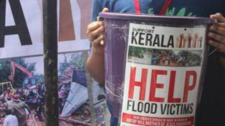 ernakulam flood relief fund scam new report