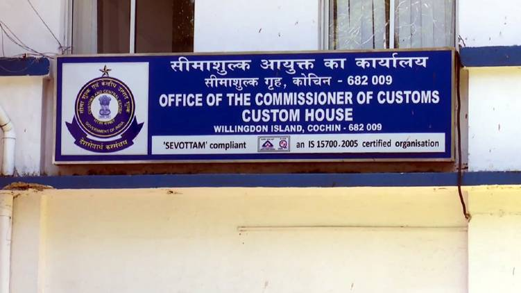 gold smuggling assistant protocol officer gets customs notice