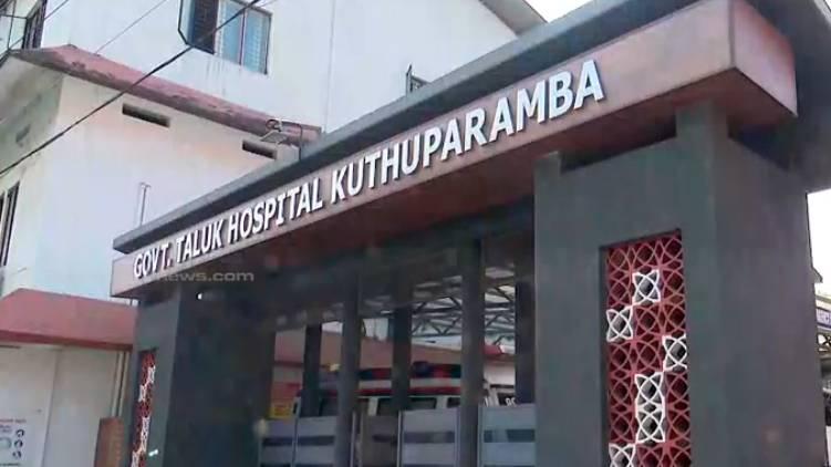 kiib development projects in koothuparambu
