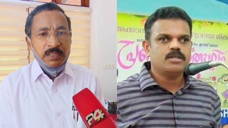 ldf failure in koduvally will be inspected