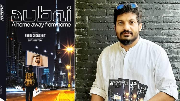 novel featuring dubai sheikh
