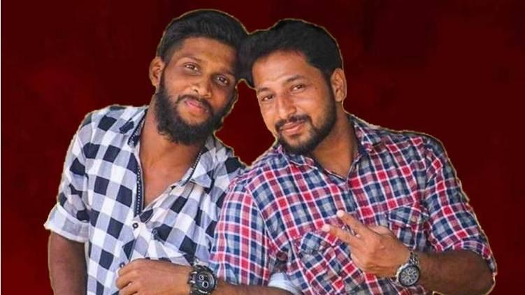 periya murder case 8th culprit bail plea dismissed