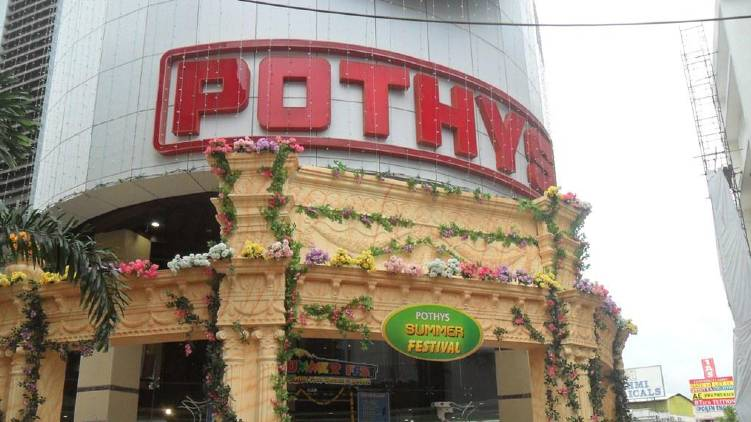 thiruvananthapuram pothys shut down