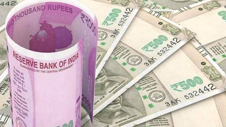 Center action money exchequer