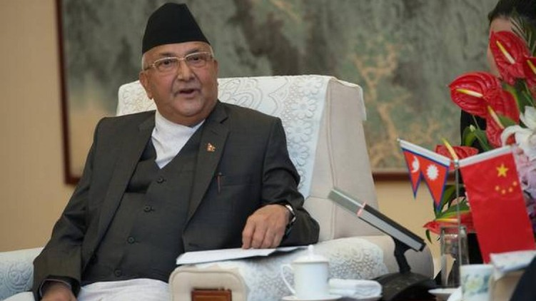 Nepal PM Expelled Party