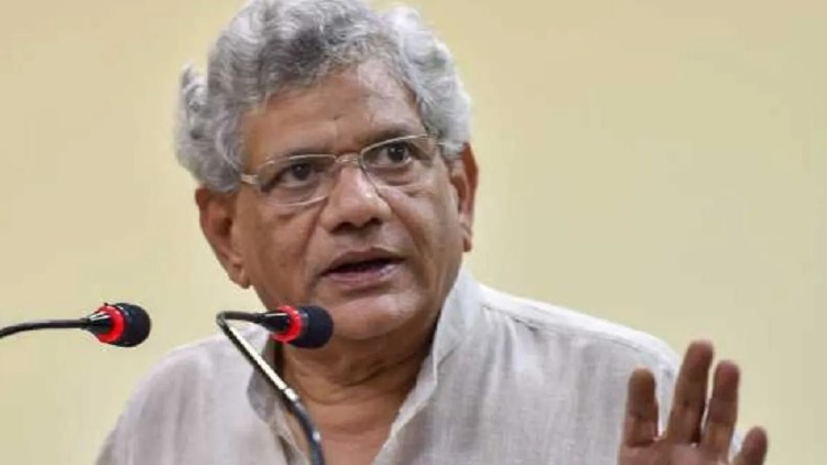 Covaxin CPIM Congress opposed