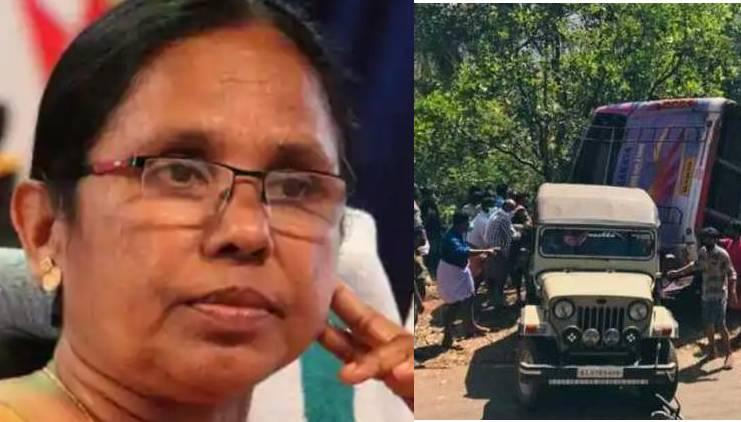 Panathur accident: Minister KK Shailaja directed to ensure expert treatment