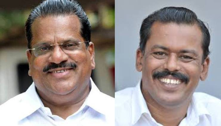 Minister EP Jayarajan's private secretary has been replaced