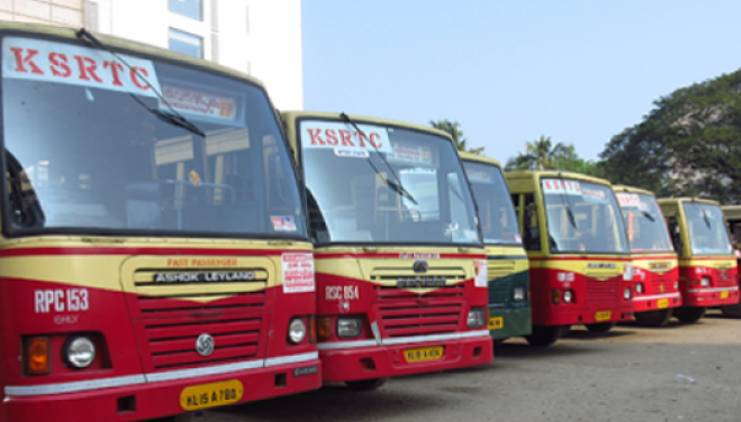 trivandrum Army Recruitment Rally; KSRTC with extensive travel facilities