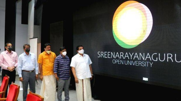 Narayana Guru logo University