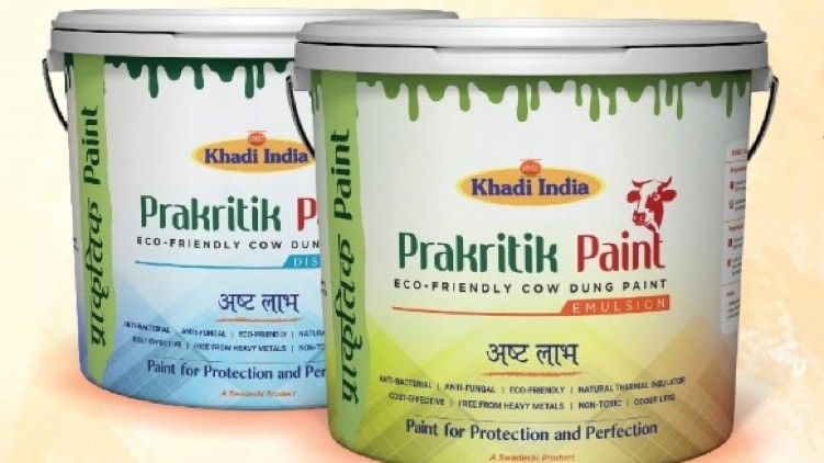 Nitin Gadkari dung paint'