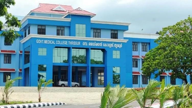 Budget Thrissur Medical College