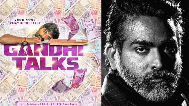 gandhi talks vijay sethupathi