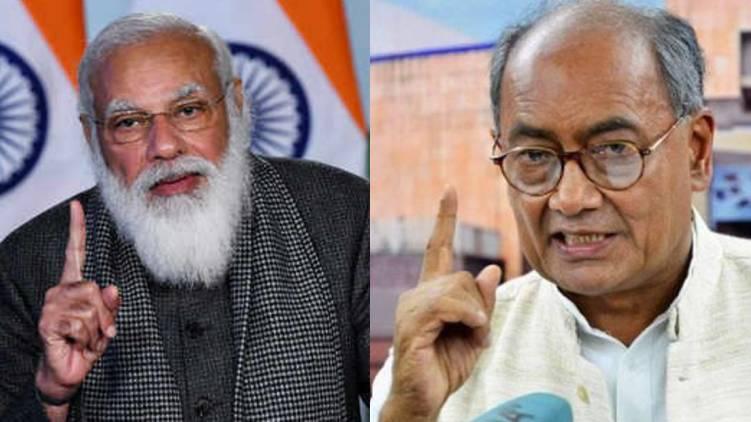 narendra modi digvijay singh