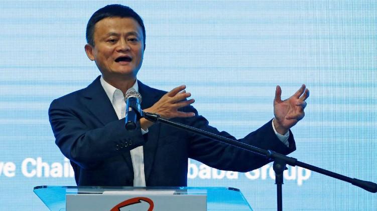 Alibabas Jack Ma appearance