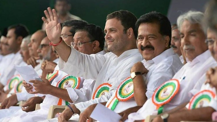 Congress meeting today Assembly elections