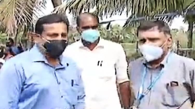bird flu central ministry