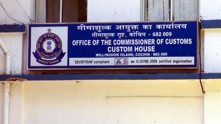 cpim raju abraham files notice against customs