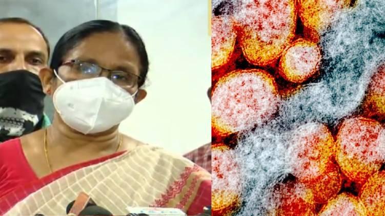 kerala confirmed mutated coronavirus
