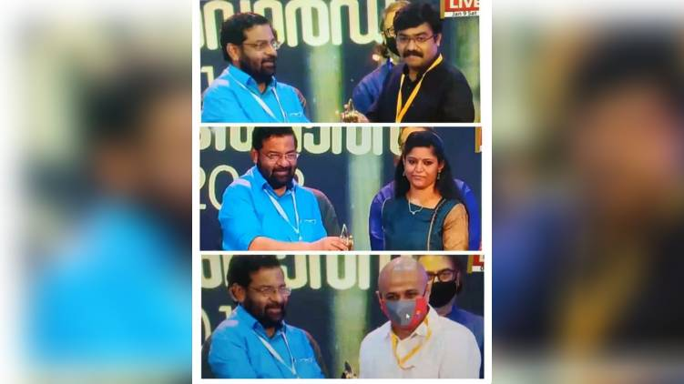 kerala state television award distributed