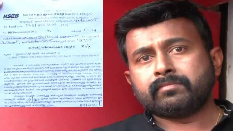 kseb imposes 5 lakhs bill on closed theater