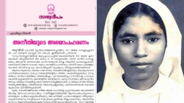 sathyadeepam editorial on abhaya case
