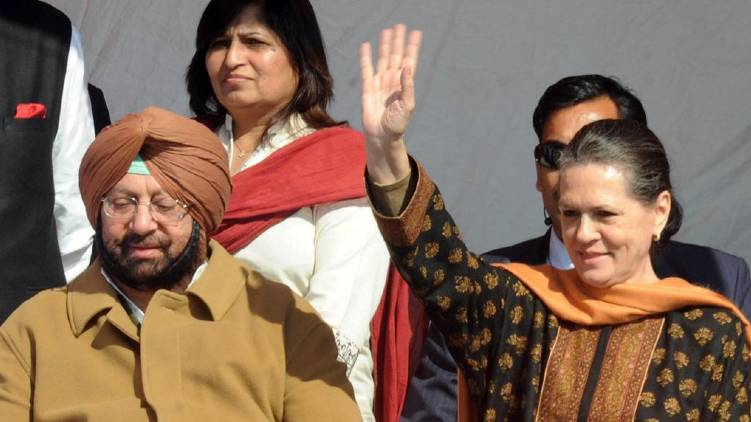 Congress Sweeps Punjab Urban Body Polls