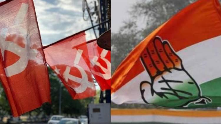 Kolkata congress left joint rally