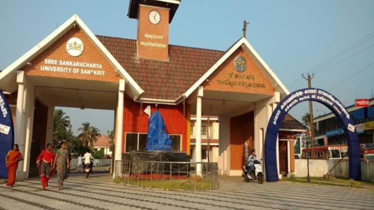kalady university