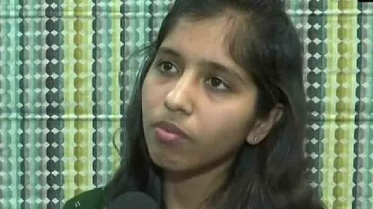 Kejriwal's daughter online scammer