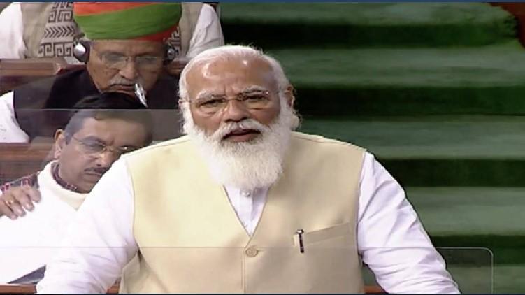 Modi Congress divided confused