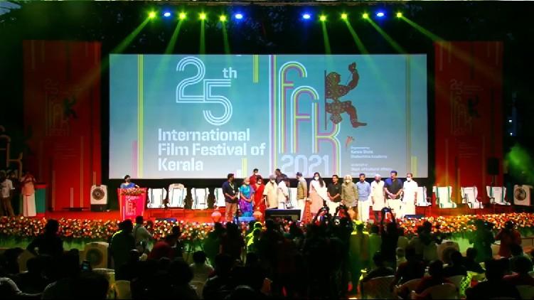 International Film Festival Kerala