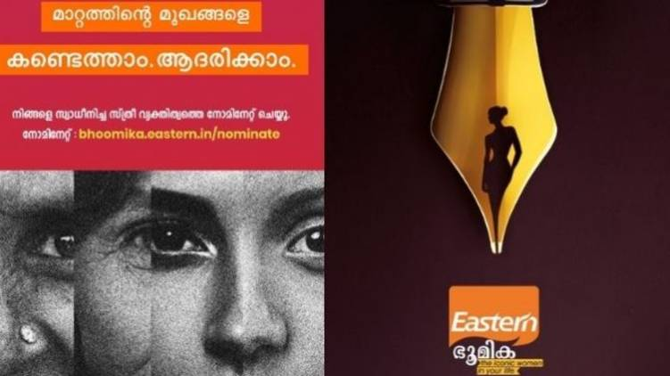 eastern bhoomika iconic women of the year