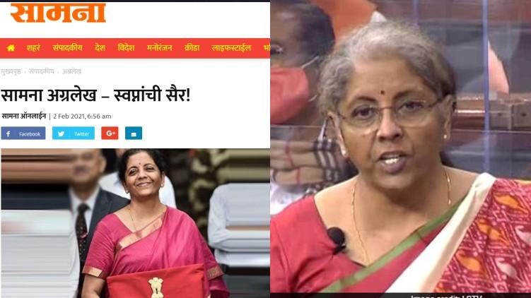 Shiv Sena Nirmala Sitharaman