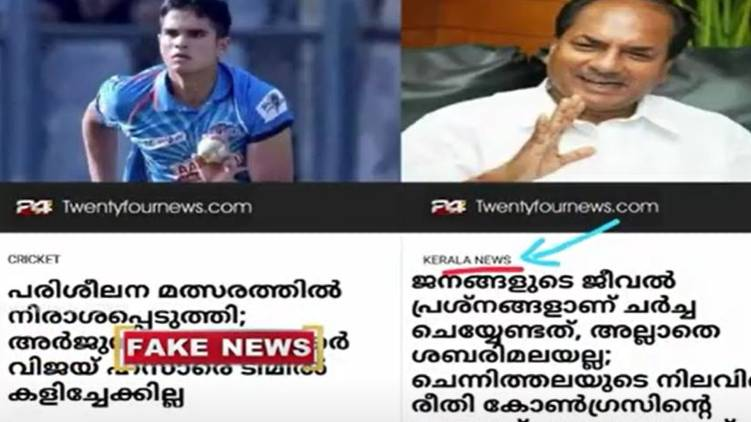 ak antony on twentyfour news fake news