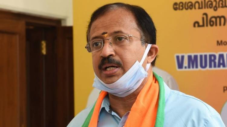 bjp ready to face election says v muraleedharan