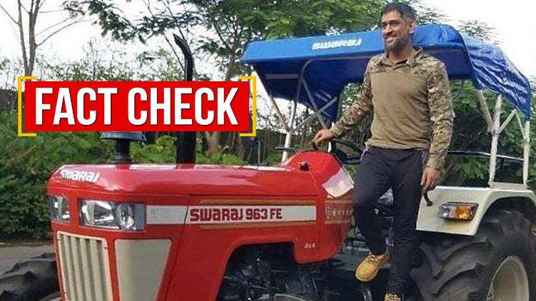 dhoni tractor video claiming farmers protest fact check