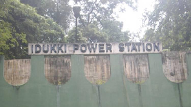 explosion in idukki moolamattam power station