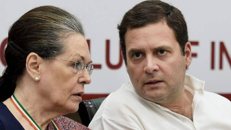 hc sought explanation on national herald case