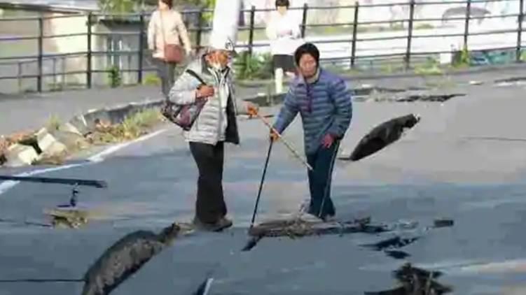 japan 7 magnitude earthquake