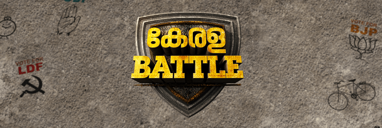 Kerala battle