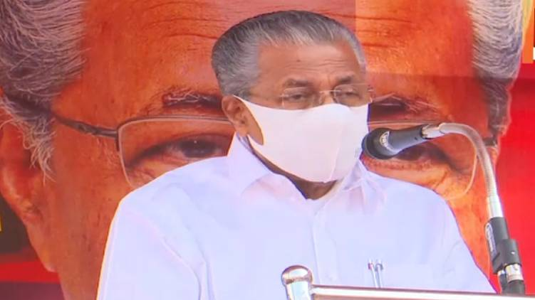 pinarayi vijayan inaugurates ldf march
