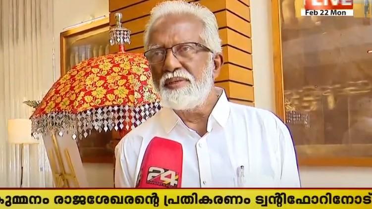 Kummanam Rajasekharan hints candidate