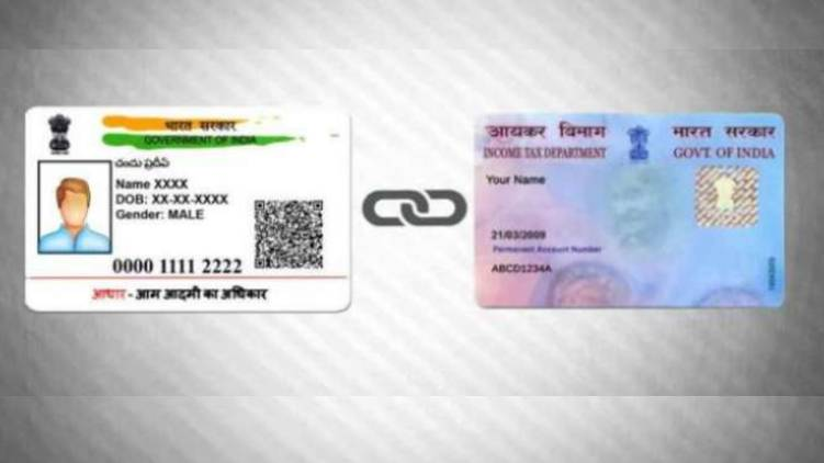 How to link Aadhar card and pan card 24 explainer