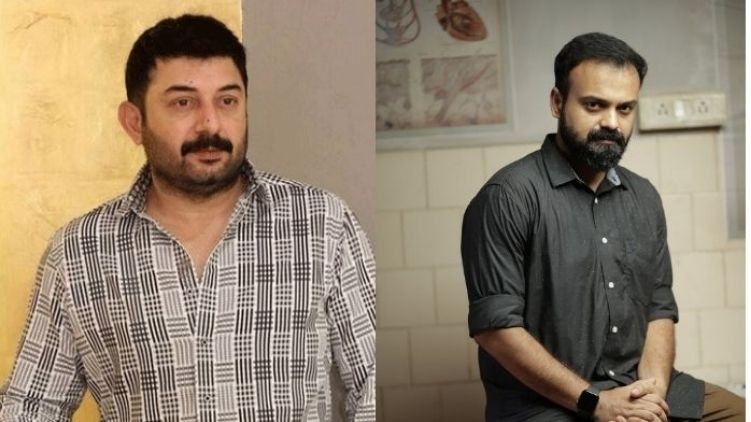 Arvind Swami and Kunchacko boban new film with Fellini