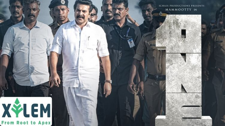 Mammootty's One in Theaters