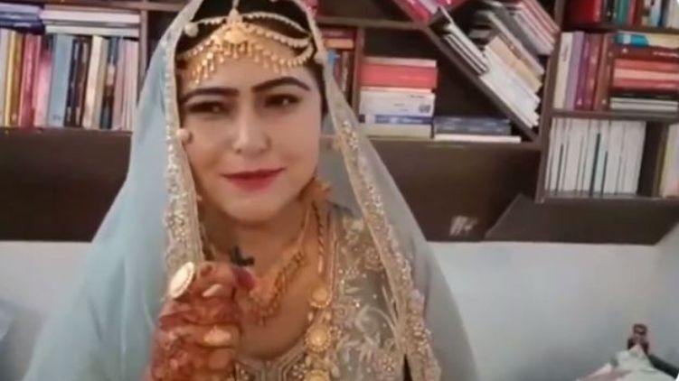 Bride Naila Shamal demanded books in Mehr
