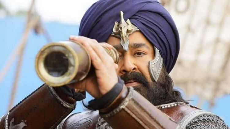 Mohanlal about Marakkar movie